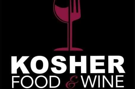 Wizo Florida's Annual Kosher Food and Wine Miami